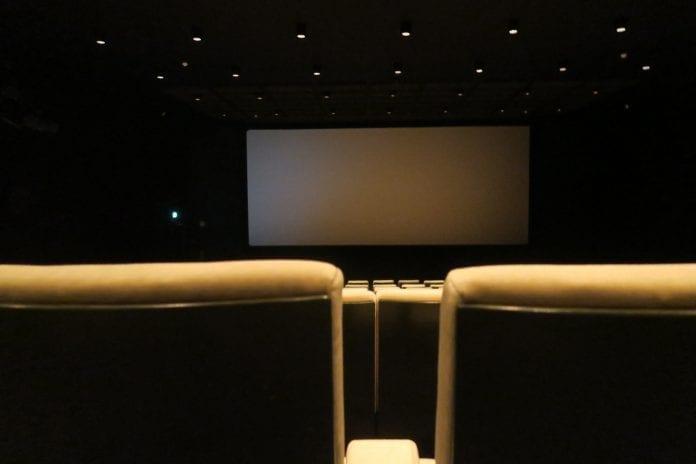 Tuščias kino teatras