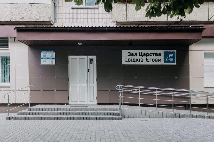 Jehovos liudytojai Rusijoje