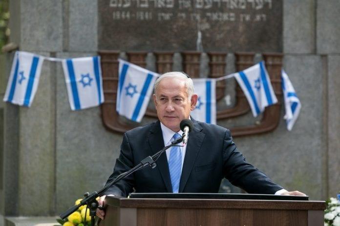 Lietuvoje viešint Izraelio valstybės Ministrui Pirmininkui Benjaminui Netanyahu Vilniuje, Panerių memoriale, vyko Aukų pagerbimo ir Pasaulio teisuolių apdovanojimo ceremonija. 2018 m. Rugpjūčio 24 d.
