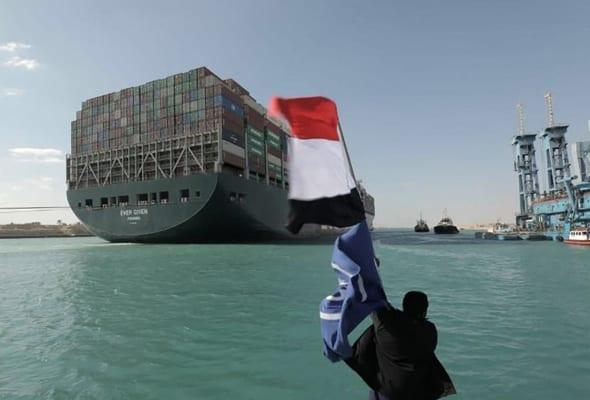 Atlaisvintas Sueco kanalas