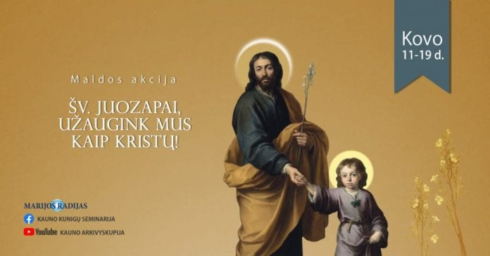 Šv. Juozapas ir Jėzus