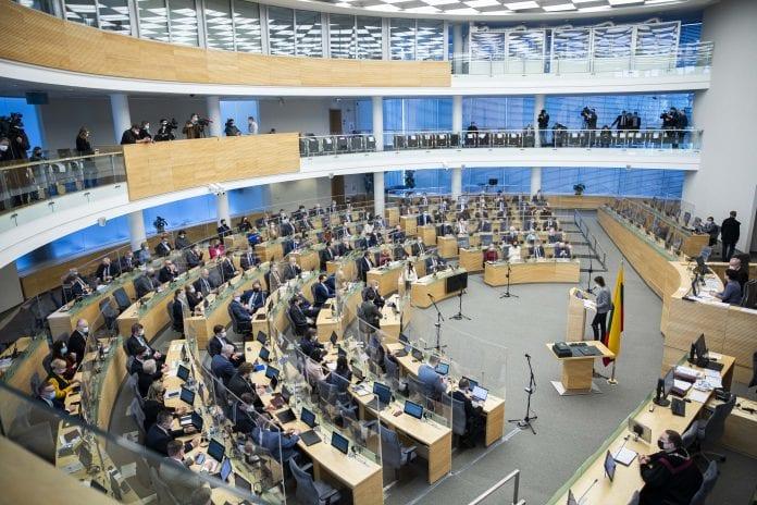 Seimo rūmų salė