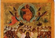 Kristaus žengimo į dangų ikona. XV a