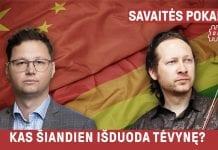 Dovilas Petkus ir Vilhelmas Čepinskis