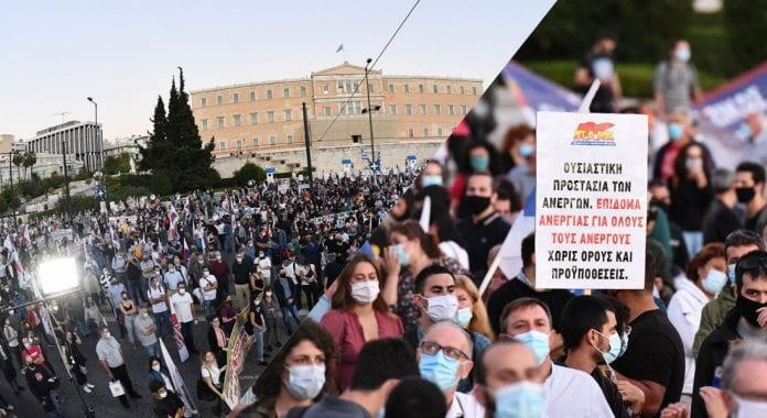 Protestas Graikijoje