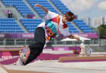 Olimpinės Tokijo žaidynės