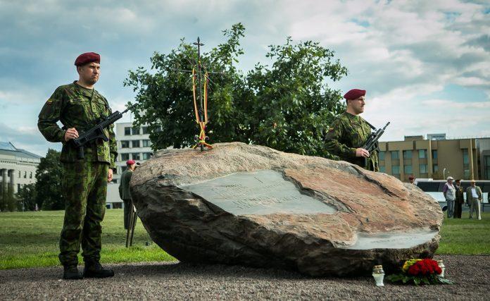 Artūro Sakalausko pagerbimo ceremonija