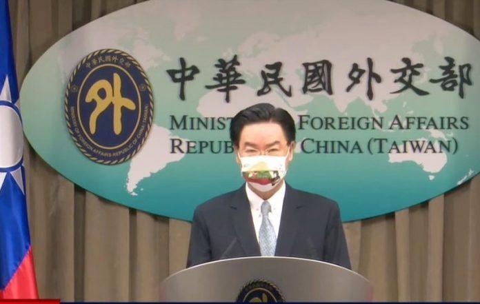 Taivano Užsienio reikalų ministerija