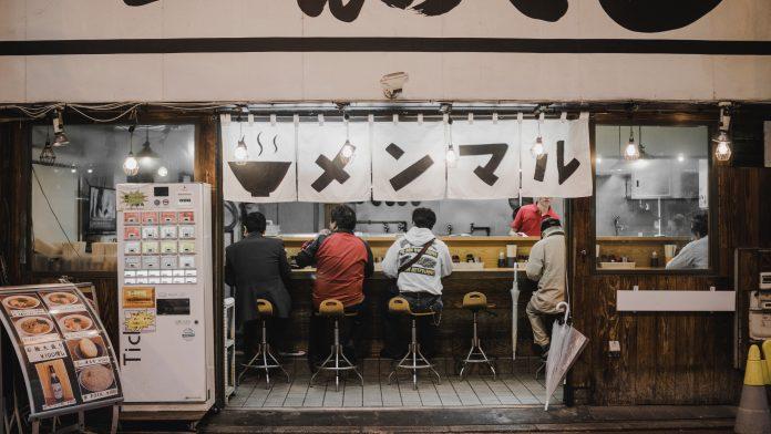 Japonai