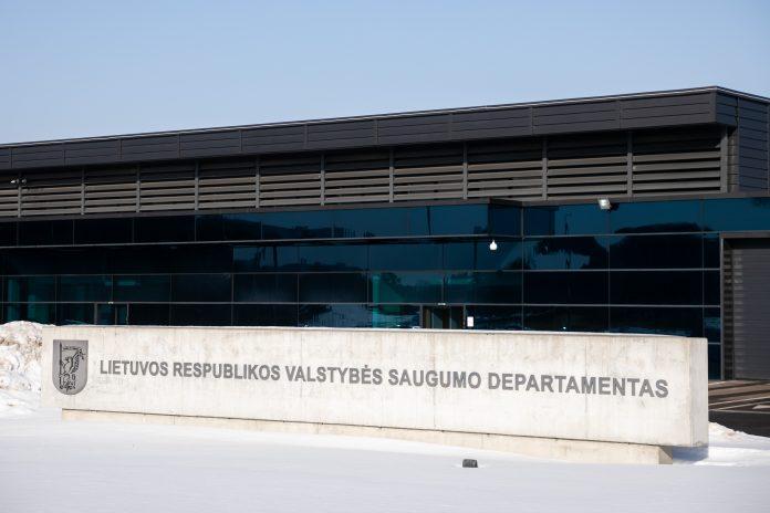 Valstybes saugumo departamentas