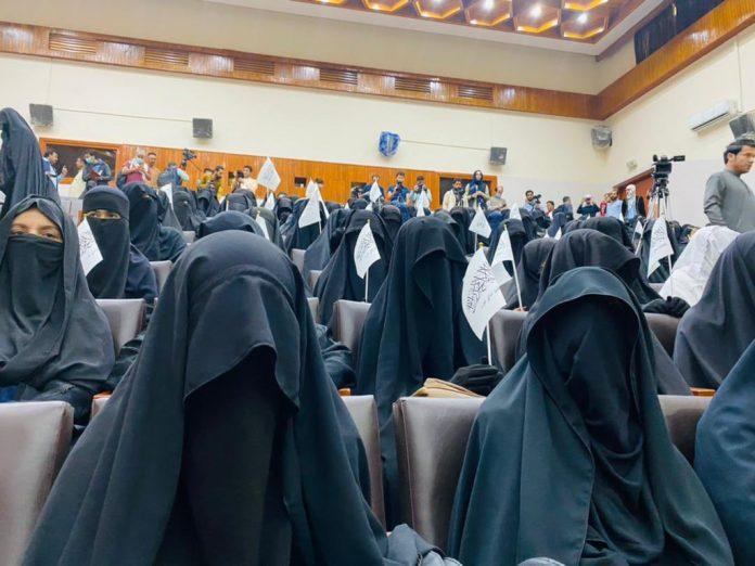 Talibano moterys