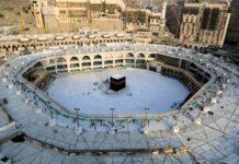 Didžioji mečetė musulmonams šventame Mekos mieste Saudo Arabijoje